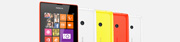 Nokia's latest effort to corner the Windows Phone market quietly debuted this week with the unveiling of the value-priced Lumia 525...